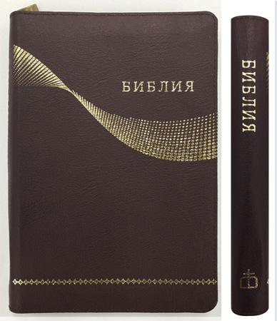 Библия в Синодальном переводе (вишневая)