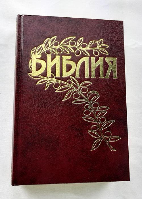 Библия Геце (бордовая, в твердом переплете)