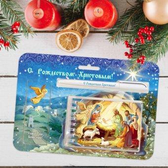 Рождественский подарочный набор «С Рождеством Христовым!». Рождественская сцена