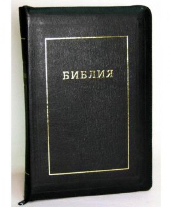 Библия (издание 1998 г. , черная)