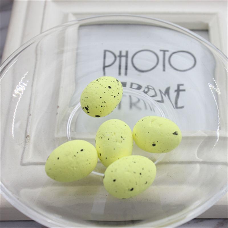 Пасхальный декор (Перепелиные яйца) 48 шт. Цвет желтый