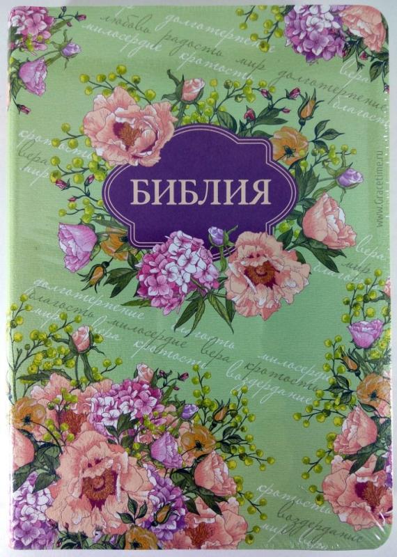 Библия (Салатовая с цветочным узором)
