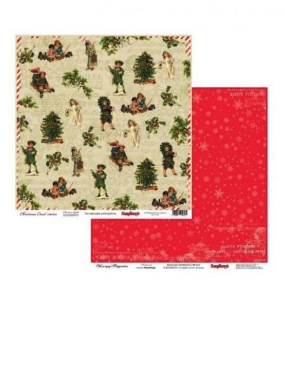 Бумага для скрапбукинга двухсторонняя «Ночь перед Рождеством»