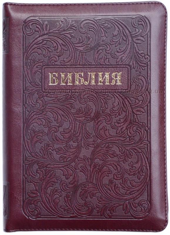 Библия (Вишневая с узором в рамке)