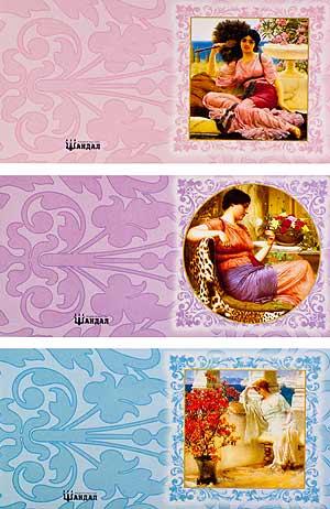 Набор мини-открыток «Девы» 002