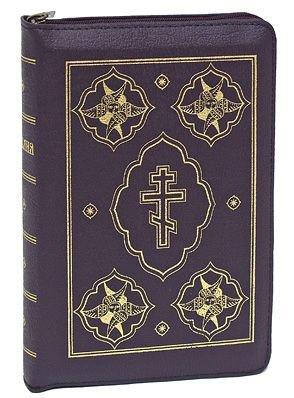 Библия в Синодальном переводе с неканоническими книгами (вишневая).  Молния, золотой обрез, кожаный переплет