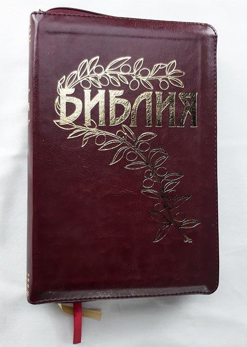 Библия Геце (бордовая, в кожаной обложке, на молнии)