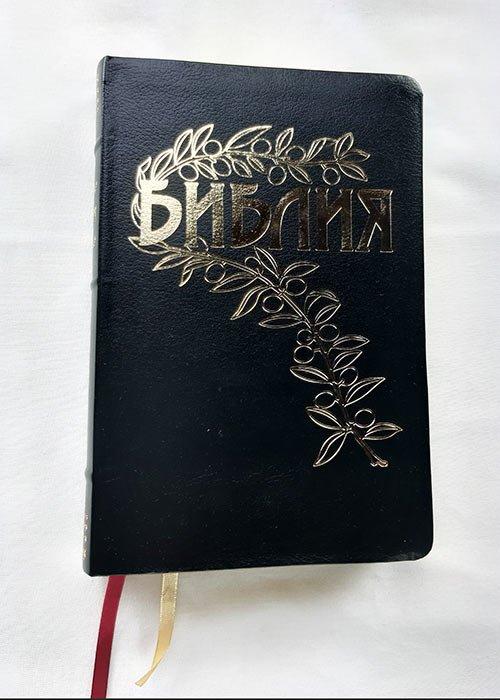 Библия Геце (черная, в обложке из искусственной кожи, без молнии)