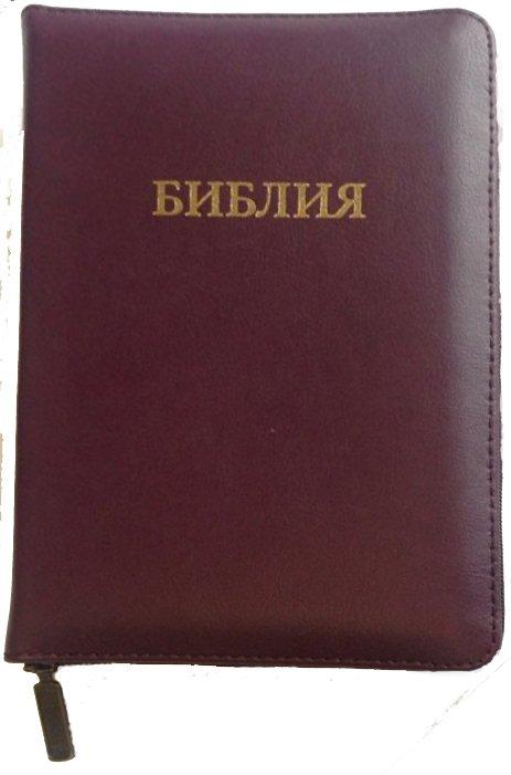 Библия коричневая в кожаной обложке