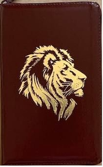 БИБЛИЯ из натуральной кожи в Синодальном переводе. Лев (цвет бордо)