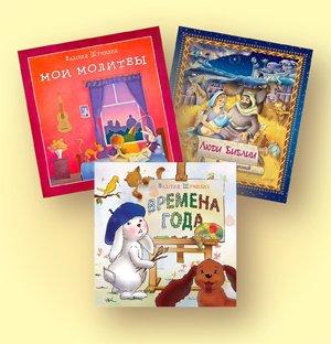 Стихи русских авторов для детей (комплект)