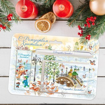Рождественский подарочный набор «С Рождеством Христовым!». Каток