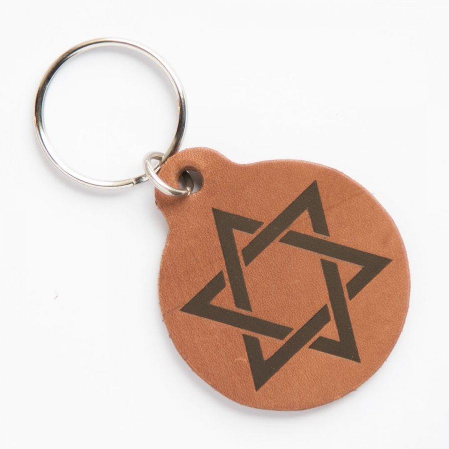 Брелок из натуральной кожи «Звезда Давида» (коричневый)