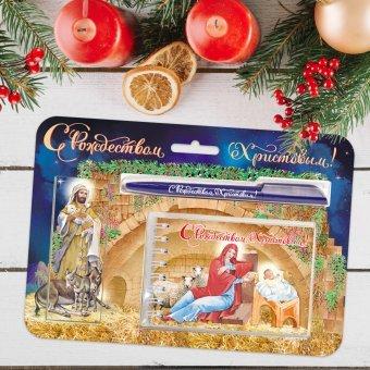 Рождественский подарочный набор «С Рождеством Христовым!». Мария с младенцем