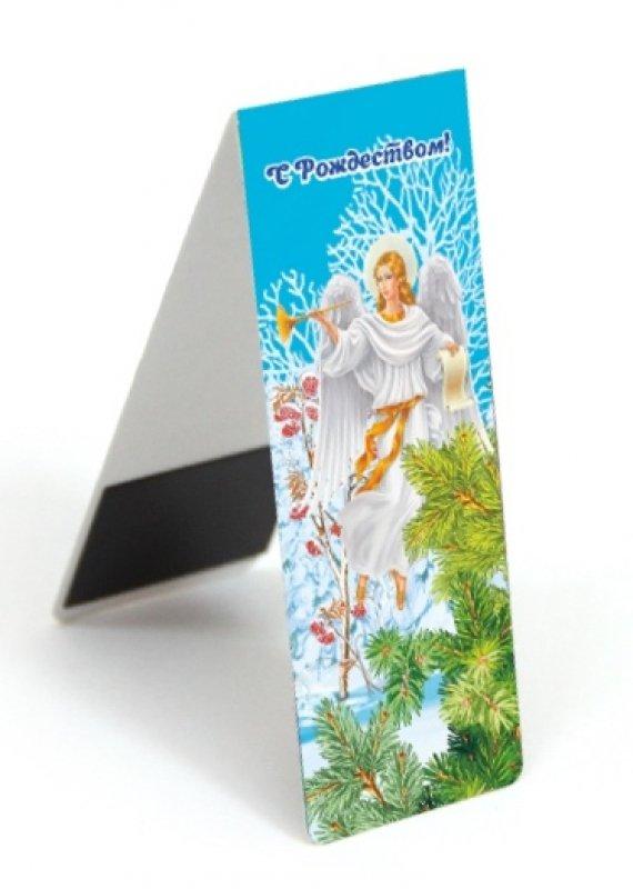 Магнитная закладка «С Рождеством!»
