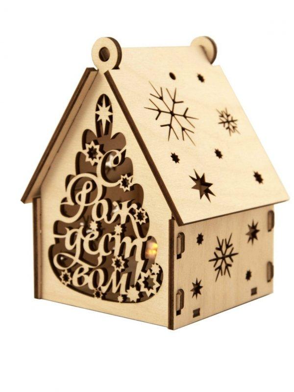 Рождественский домик с подсветкой «С Рождеством»