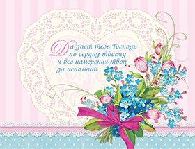 Подарочная коробка «Цветы»