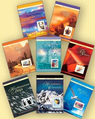 Книги Джона Ортберга