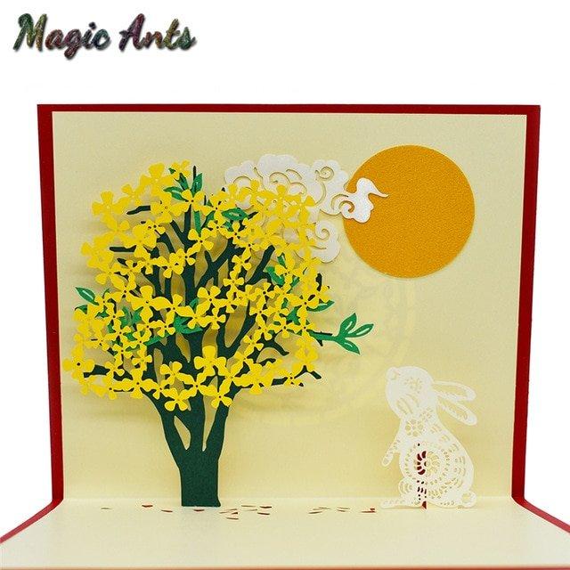 3D открытки (Пасхальный кролик)