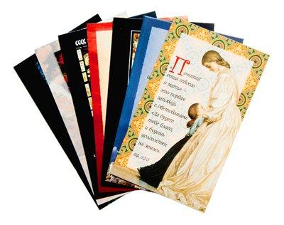 Набор мини-открыток «Ассорти арт» 012