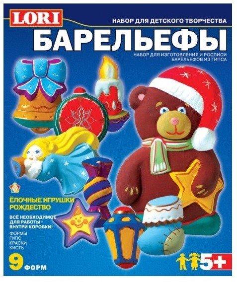 Барельефы. Ёлочные игрушки. Рождество