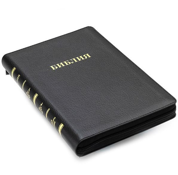 Библия в Синодальном переводе (черная UranoCanguro 056MZTiG ИИЖ). Молния, золотой обрез