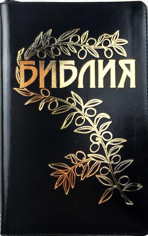 Библия Геце новая (черная, в кожаной обложке, на молнии)