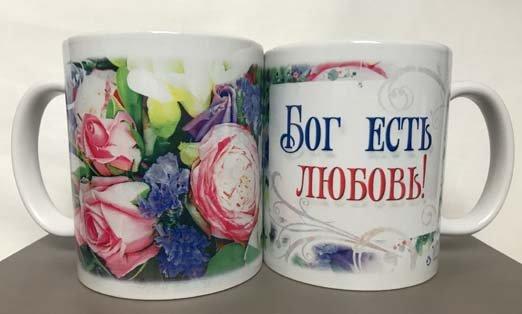 Кружка «Бог есть любовь» (Цветы)