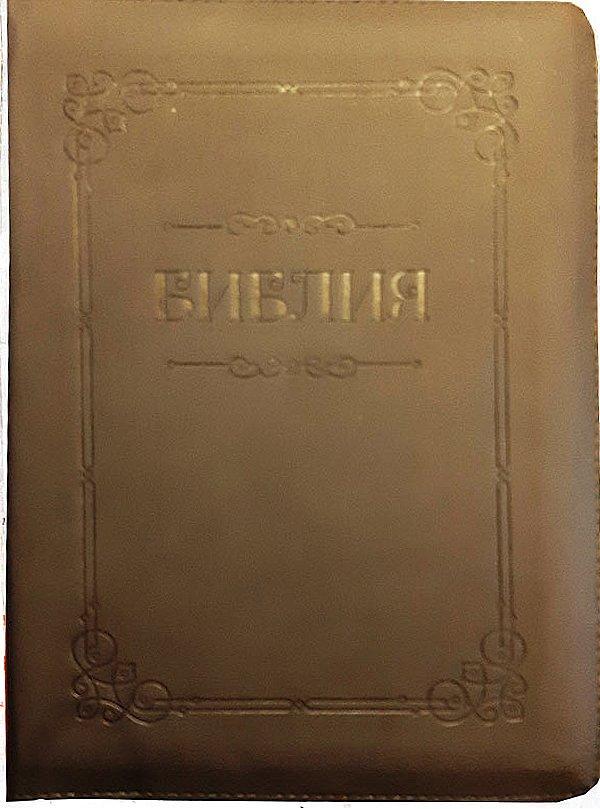 Библия коричневая с тиснением