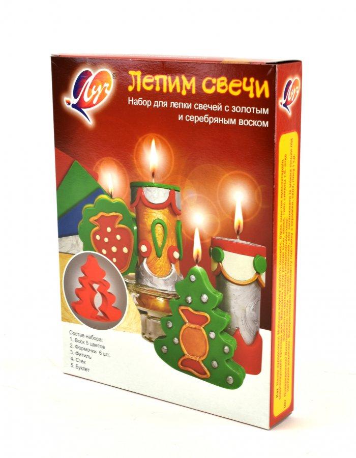 Набор для лепки свечей с золотым и серебряным воском