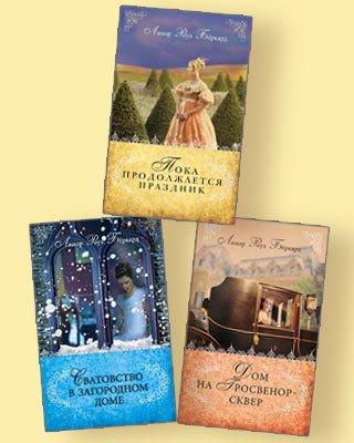 Любовь и приключения сестер Форсайт (комплект)