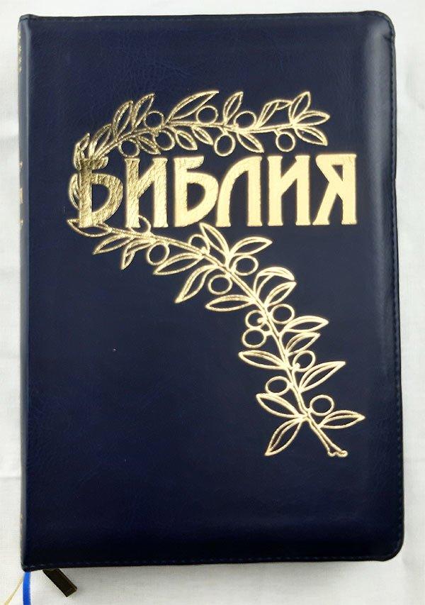 Библия Геце (синяя, в кожаной обложке, на молнии)